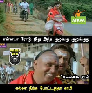 edappadi-palanisami-memes-collections