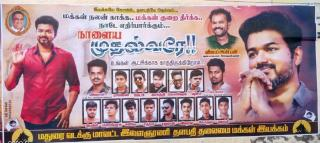 vijay-birthday-poster-at-madurai-fans