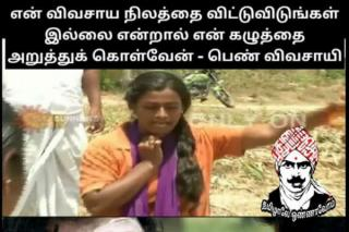 memes-viral-on-social-media-against-salem-chennai-expressway