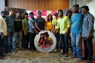 sagaa-movie-audio-launch-stills