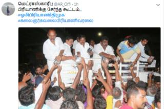 twitter-trending-about-dmk
