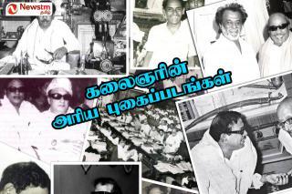 unseen-pics-of-kalaignar-karunanidhi