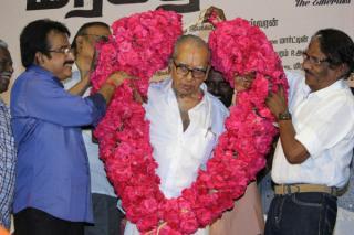maragatha-kaadu-film-audio-release