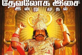 darmabrabu-movie-music-release-function