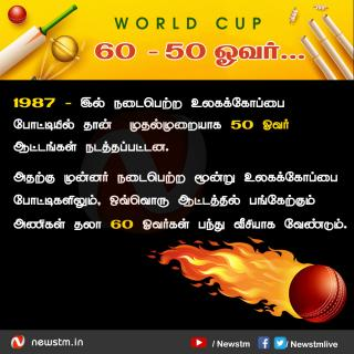 icc-world-cup-2019