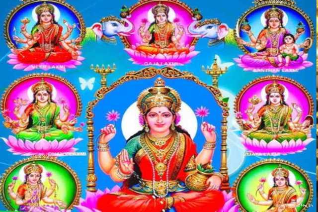 daily-slokas-ashtalakshmi-mantra