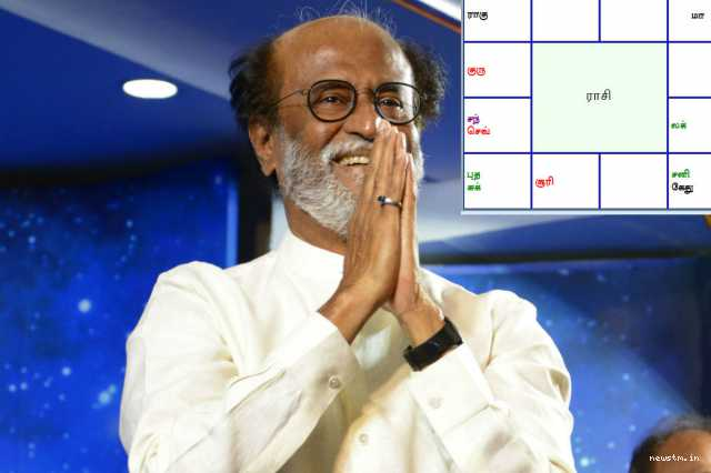 what-horoscope-says-about-rajinikanth-s-political-future