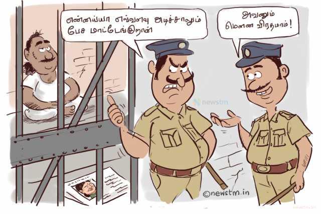 sasikala-has-taken-a-silent-vow-when-arumugasamy-commission-investigation-intensifies