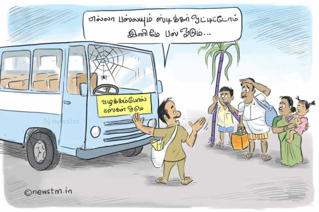 bus-strike-continues-as-tamilnadu-government-looks-for-damage-control