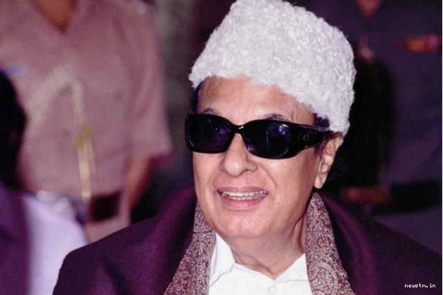 mgr-birthday-special