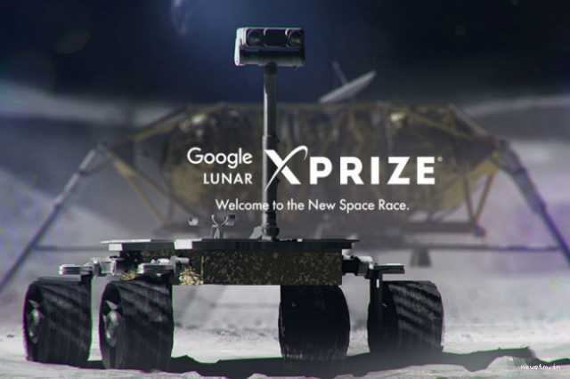 google-lunar-x-competition-ends-without-a-winner