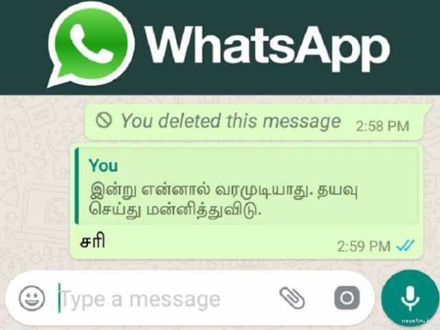 quoting-whatsapp-message-renders-delete-feature-ineffective