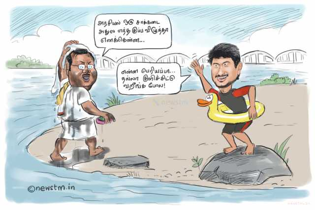 alagiri-calls-politics-and-politicians-garbage