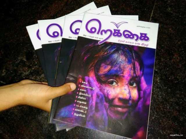 rekkai-children-magazine-in-tamil