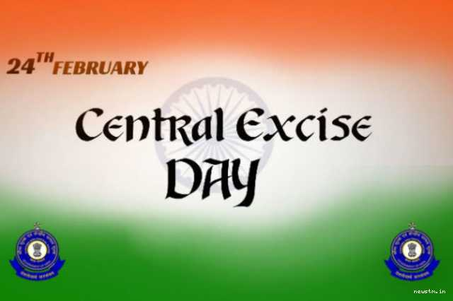 e-s-i-c-day-central-excise-day