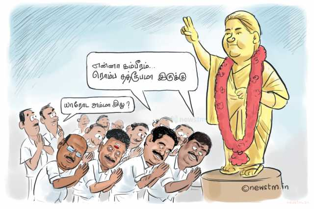 jayalalitha-s-statue-causes-new-controversy-for-aiadmk