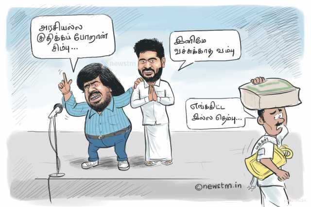 t-rajendar-hints-son-simbu-s-political-entry