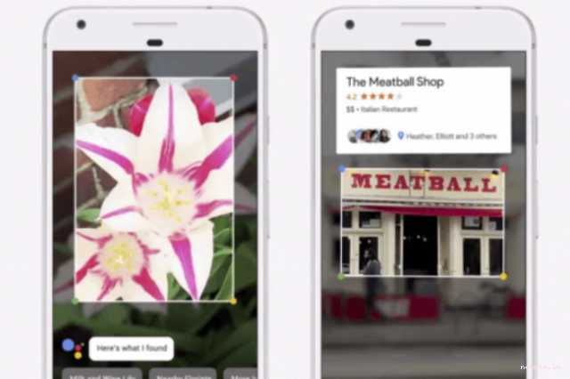 google-lens-is-coming-to-android-phones