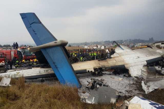 nepal-flight-crash-death-toll-rises-to-50
