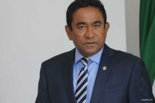 maldives-emergency-comes-to-an-end