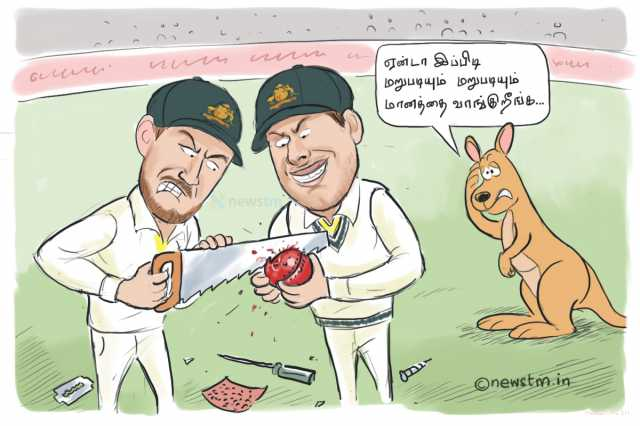 australia-s-ball-tampering-sheds-light-into-the-its-long-history-of-unsportsmanlike-conduct