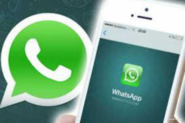 whatsapp-update-new-change-number-feature