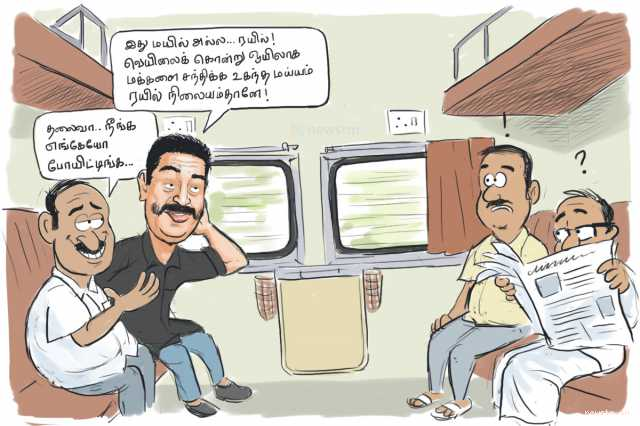 kamal-haasan-s-plant-to-meet-supporters-in-railway-station-flops