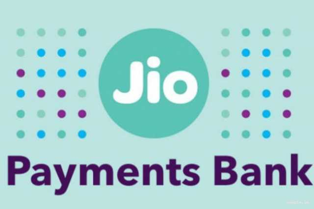 jio-payments-bank-begins-its-operations