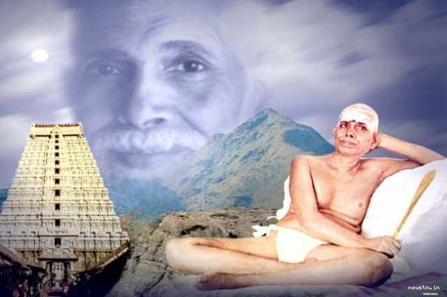 lord-shri-ramana-maharishi