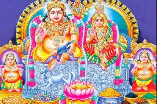 today-akshaya-tiruthiyai-we-can-say-this-to-live-a-long-life