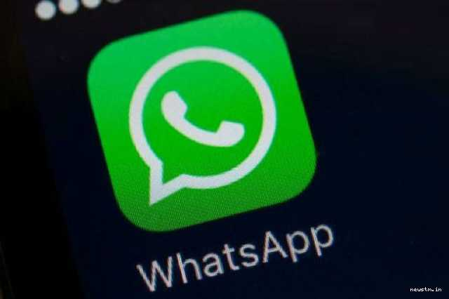 new-whatsapp-bug-which-will-crash-android-phone