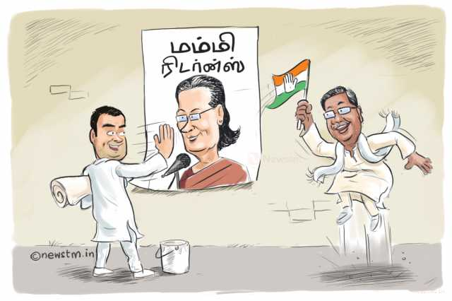 sonia-is-back-on-campaign-after-two-year-hiatus