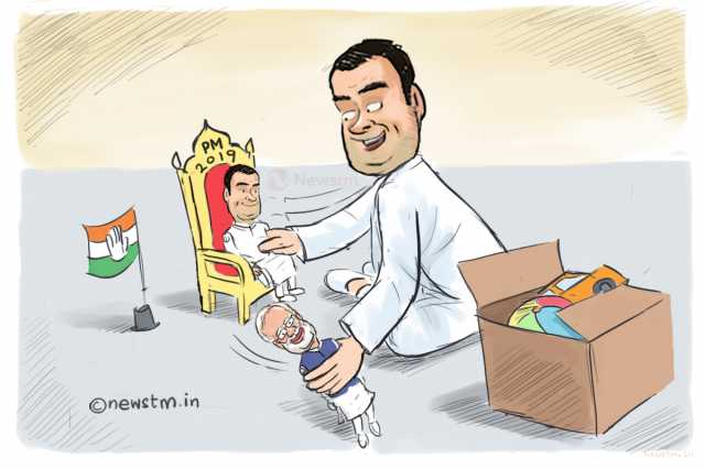 rahul-gandhi-says-he-is-ready-to-become-prime-minister
