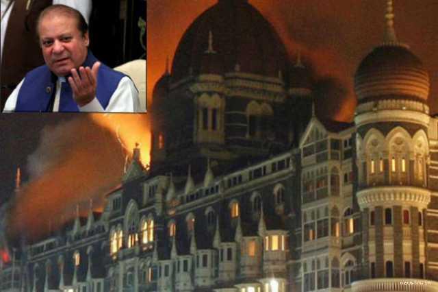 petition-for-treason-filed-against-nawaz-sharif-in-pakistan