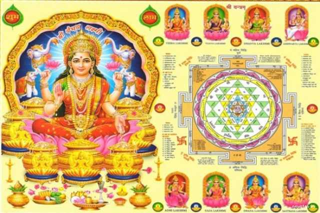 today-s-mantra-a-mantra-to-get-more-money-and-wealth