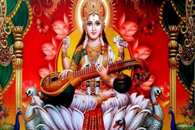 today-s-mantram-goddess-of-art