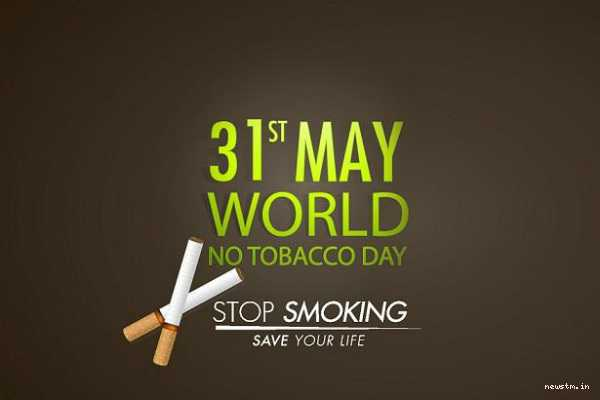anti-tobacco-day