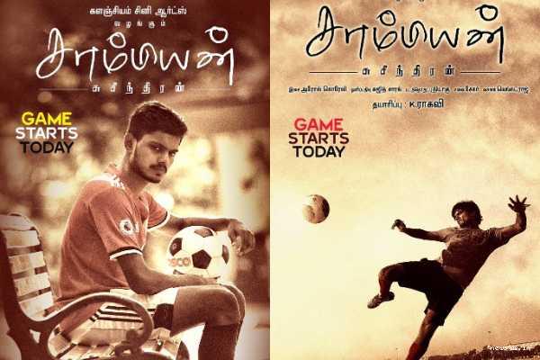 suseenthiran-s-champion-starts-today