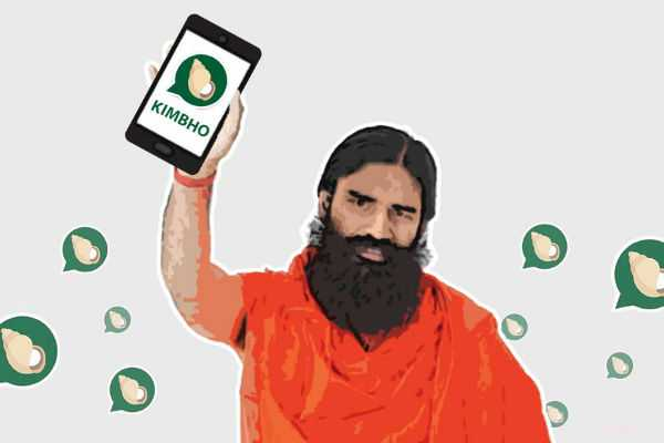 baba-ramdev-introduced-new-messaging-app-kimbho