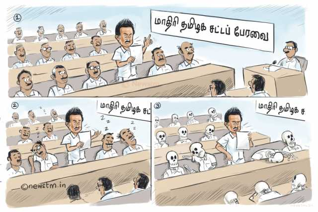 mk-stalin-leads-opposition-into-mock-assembly