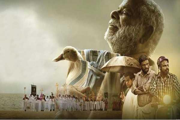 ee-ma-yau-malayalam-movie-and-its-effects