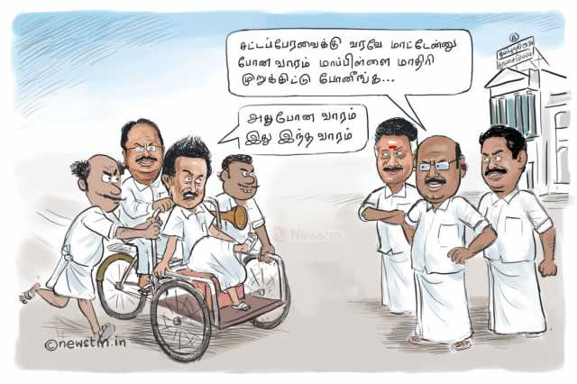 dmk-leaders-attend-assembly-session-after-conducting-seperate-assembly-in-protest