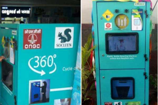 railways-new-offer-drop-plastic-bottle-det-money-in-return