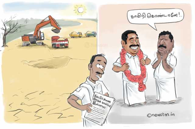 cm-edappadi-refuses-to-open-mettur-dam-as-cauvery-delta-farmers-suffer-without-water