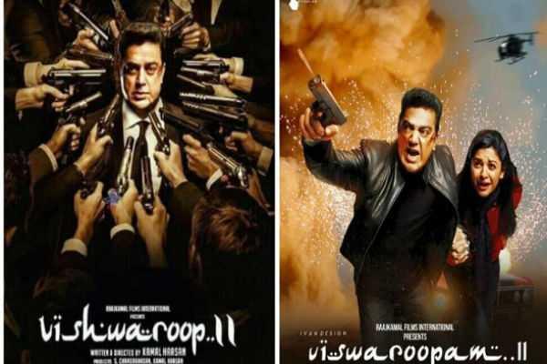 viswaroopam2-trailer-on-june-11th-5pm