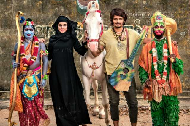 first-look-of-actor-jiiva-s-gypsy