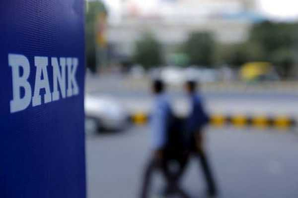 public-sector-banks-log-rs-87-000-cr-loss-in-2018-financial-year