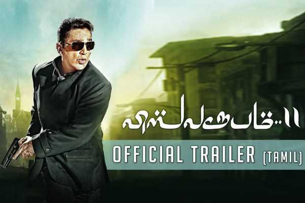 vishwaroopam-2-trailer