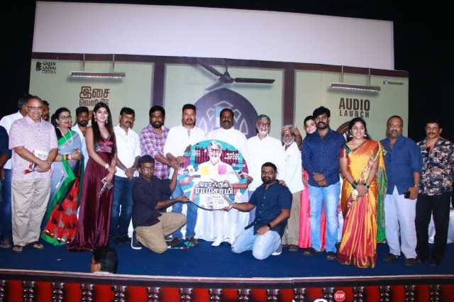 traffic-ramasamy-movie-audio-release-function