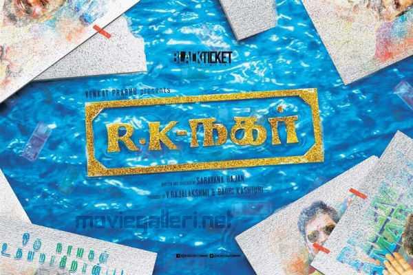 rk-nagar-trailer